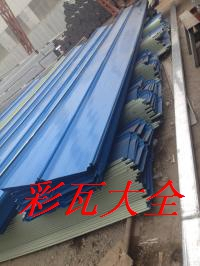 郑州彩钢瓦