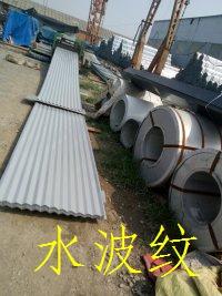 河南钢材厂家