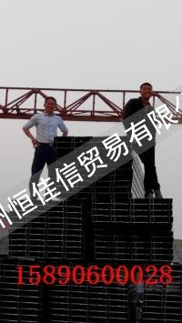 河南c型钢供应