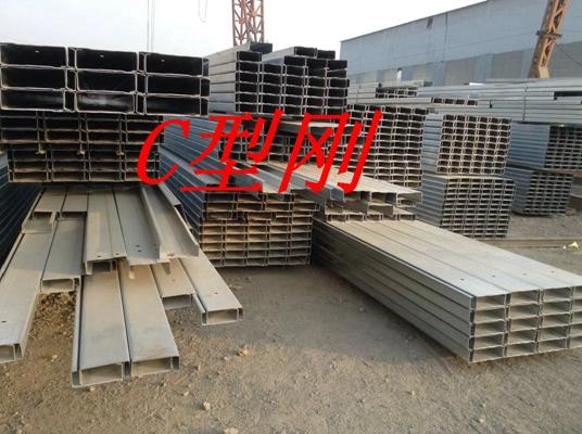 优质钢材供应