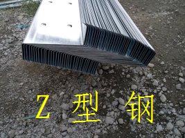 z型钢供应价格