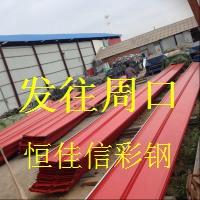 郑州彩钢瓦厂家