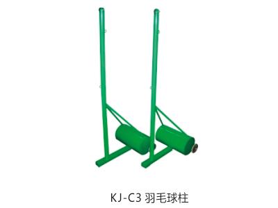 贵州体育器材销售