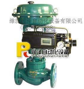 YT3300气动调节阀定位器