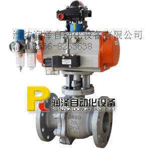 碳钢气动法兰球阀
