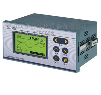 液体涡轮流量计基于钟罩气体流量标准装置的涡街流量计检定 液体流量计的种类