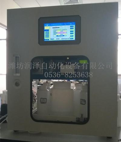 总铬/(铬IV ) 水质在线分析仪