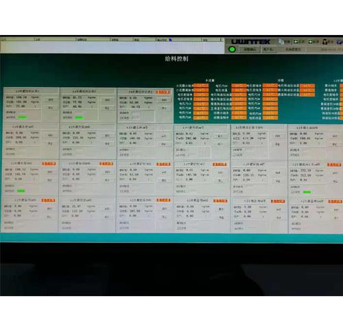 水泥厂DCS自动化系统