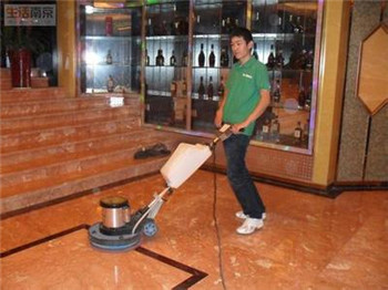 鄭州地毯清洗