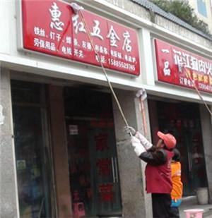 郑州专业门头清洗