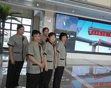 郑州2019-公司