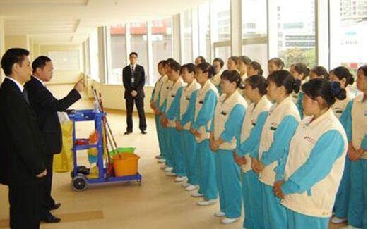 郑州金水区保洁公司