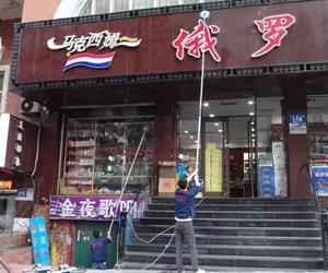 郑州门头广告清洗