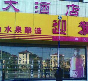 郑州门头广告牌清洗多少钱