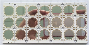 98%镜面铝基板