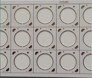 led陶瓷基板