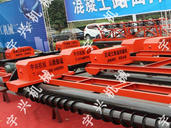 郑州大型路面摊铺机