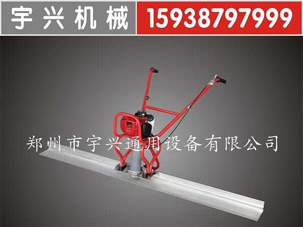混凝土振动机销售热线