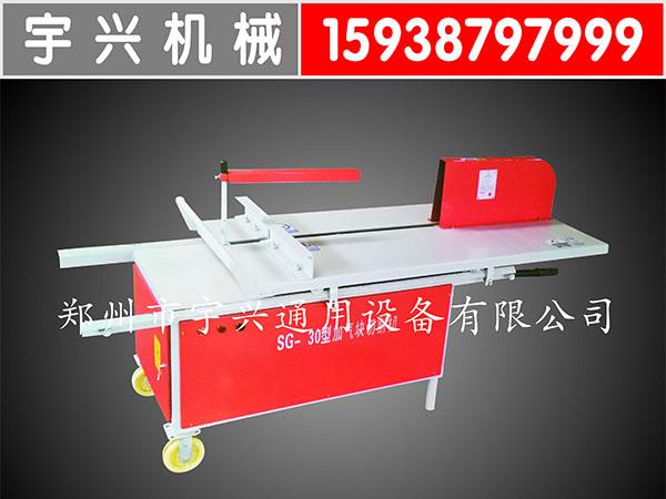 郑州加气砖切割机