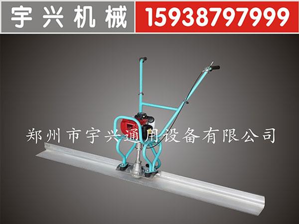 郑州汽油振动尺