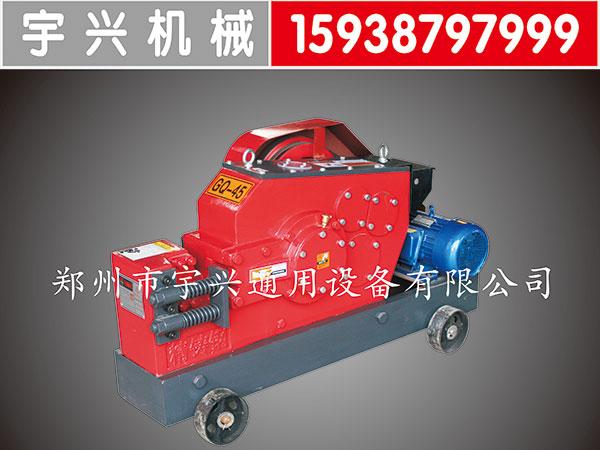 郑州钢筋切断机