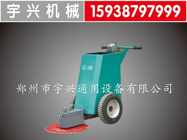 郑州混凝土切桩机