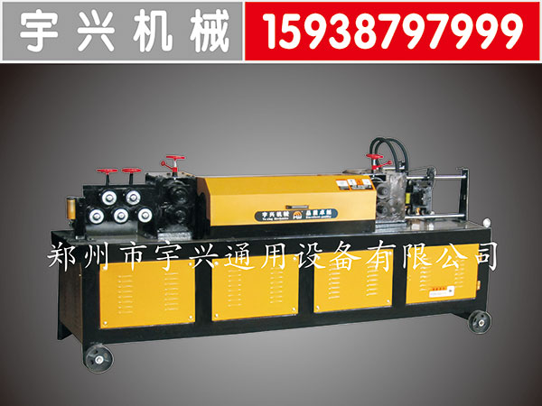 数控调直机生产