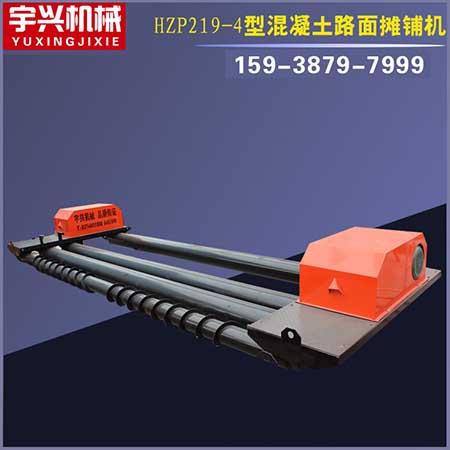 HZP219-4型路面摊铺机
