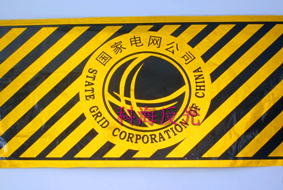 KH2100 黄黑(国家电网图)
