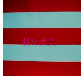 双色电信反光膜-3红2白-10cm