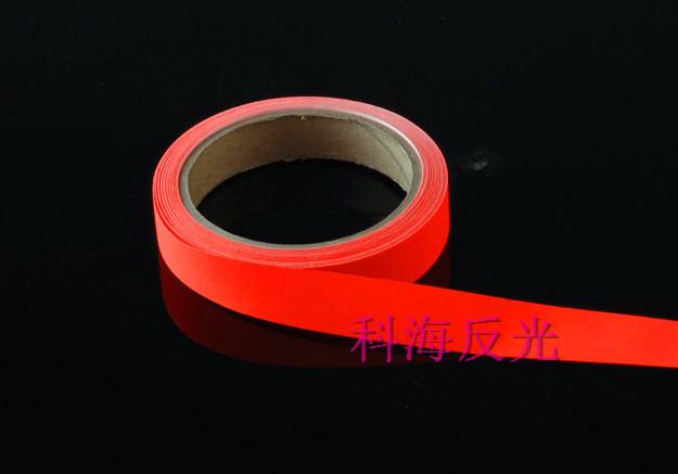 科海彩反光布(红)