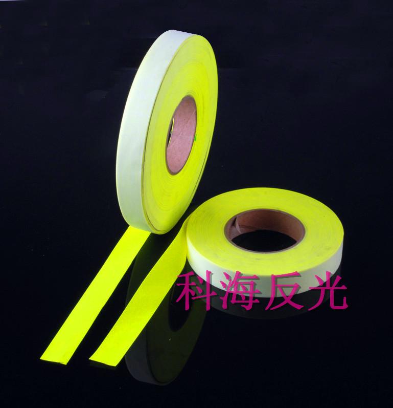 反光布荧光黄