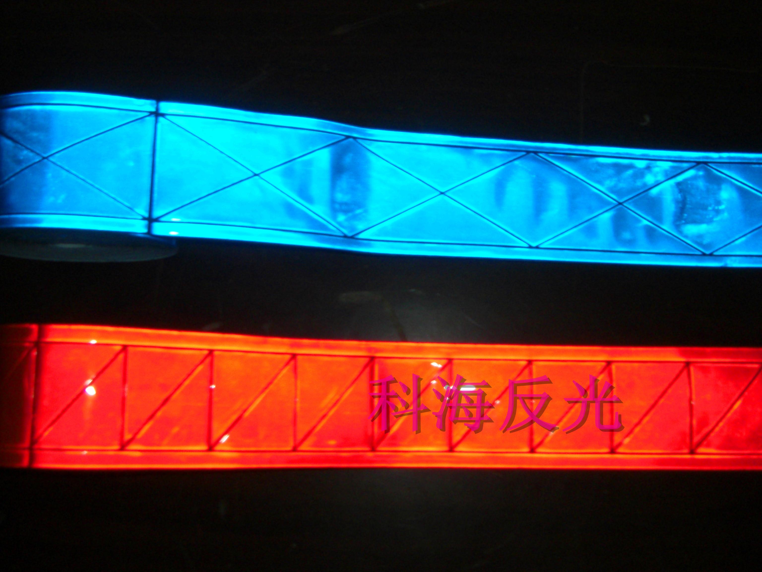 科海反光晶格