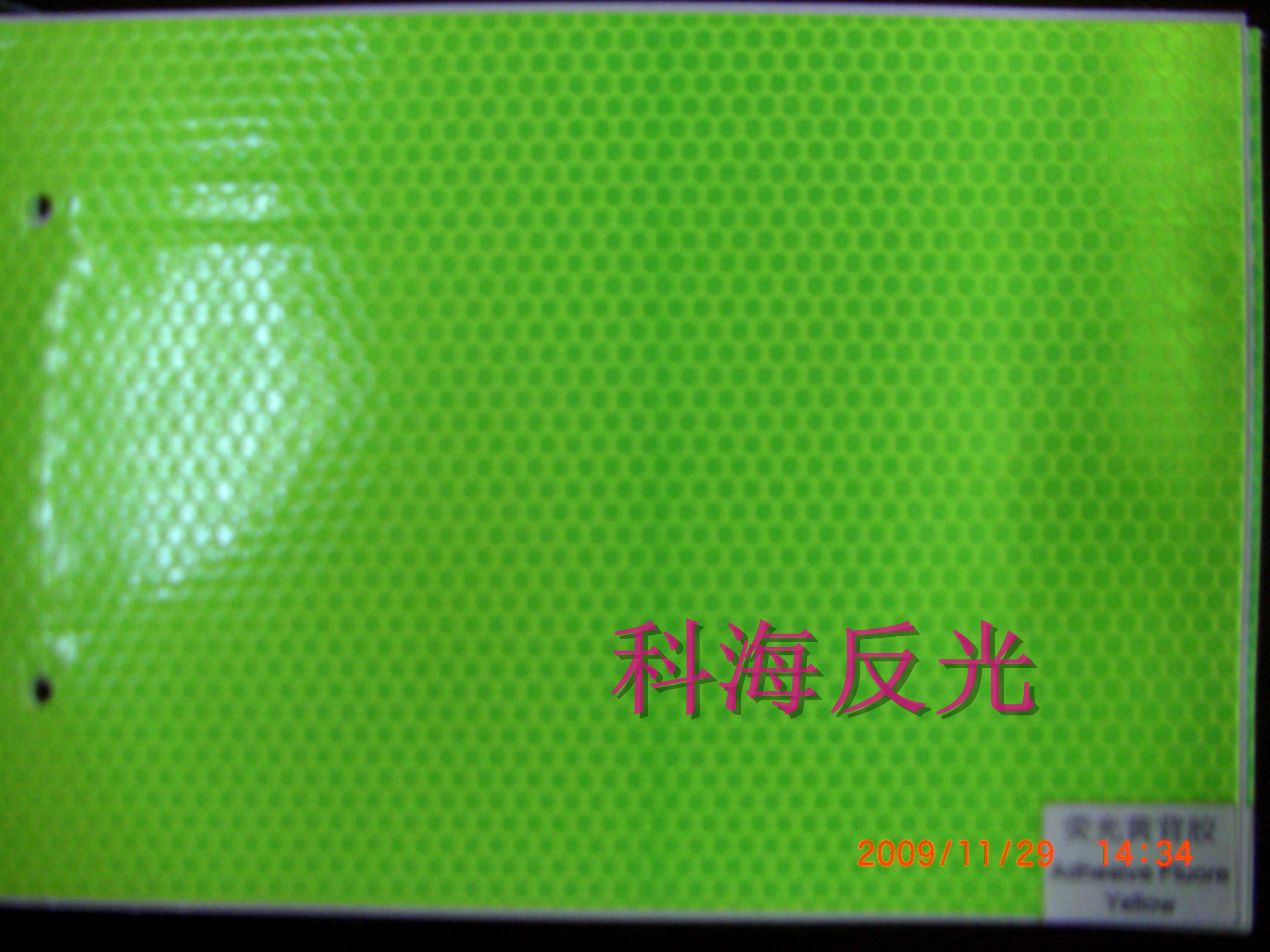 反光晶格pvc