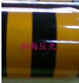 双色3黄3黑-20cm间距反光膜