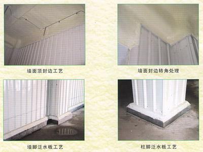 贵州冷库工程