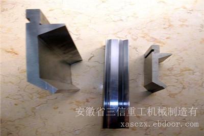 西安折弯机模具