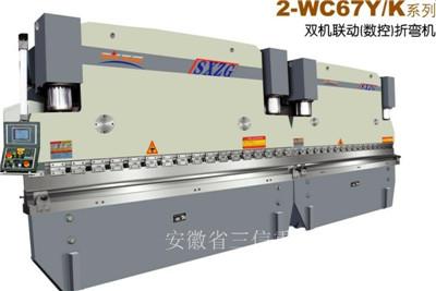 西安百超力维机床设备有限公司