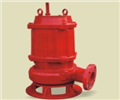 XBD-WQ潜水消防泵