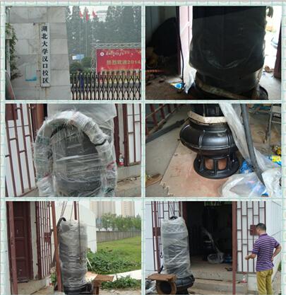 刘工在湖北知行学院汉口分院进行排污泵安装和调试