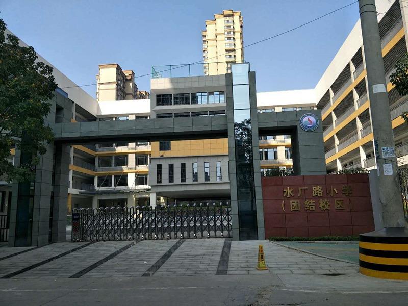广西水厂路小学