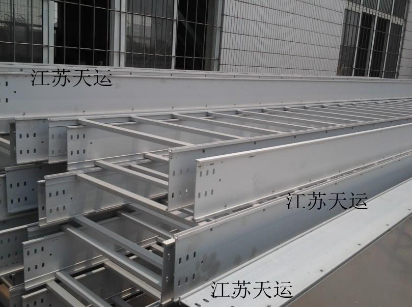 铝合金桥架(梯级式)