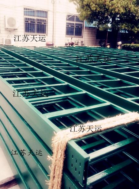 梯级式玻璃钢桥架
