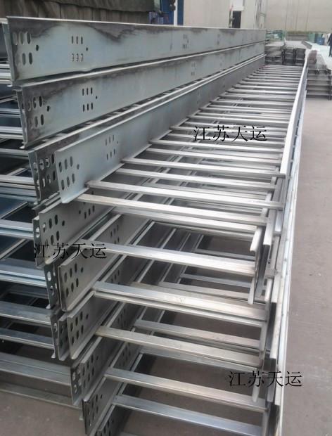 梯級式鋼制電纜橋架