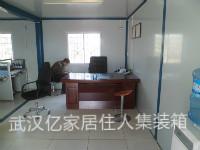 武汉集装箱办公室出租