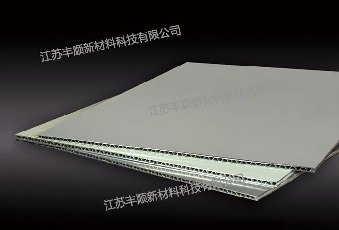 鋁質瓦楞板