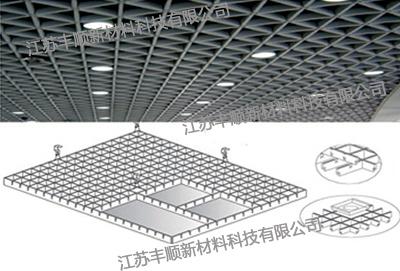 鋁合金天花板