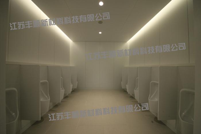 新型工業化組合式衛生間