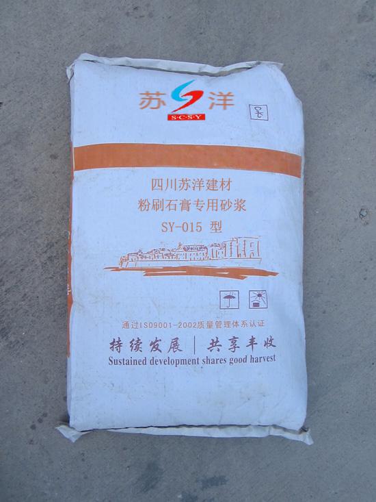 成都石膏专用砂浆