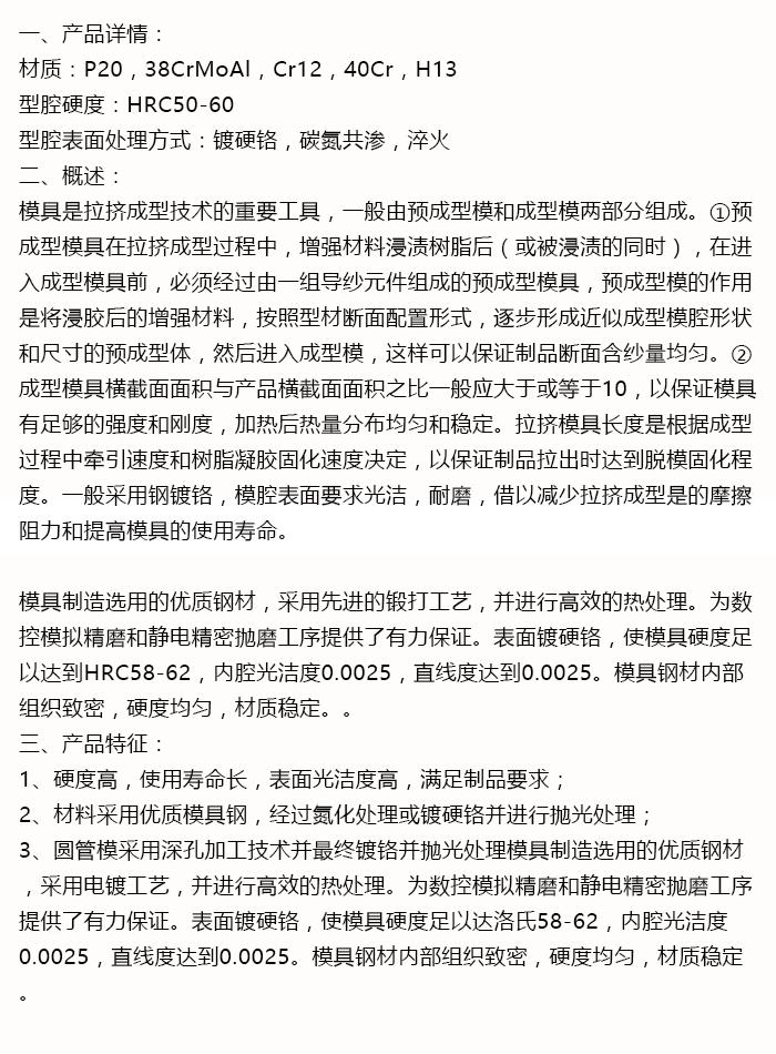 河南博天堂官网下载918博天堂客户端